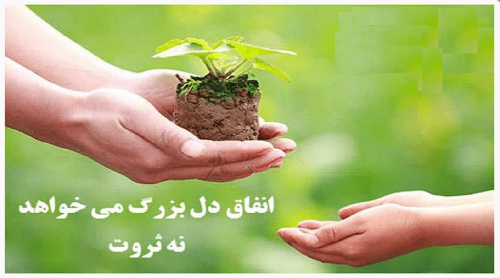 کمک به همنوع و احترام به طبیعت از اهداف سایت