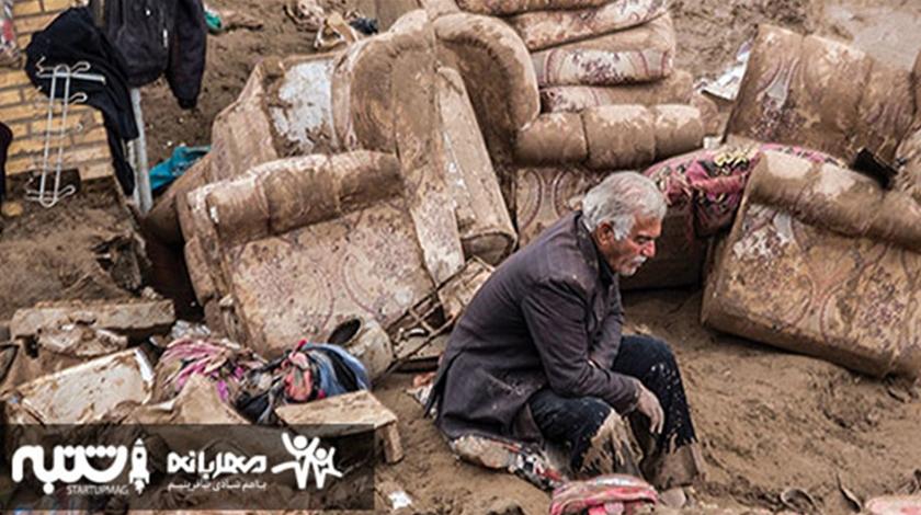 کمپین کمک به مناطق سیلزده هفته نامه شنبه