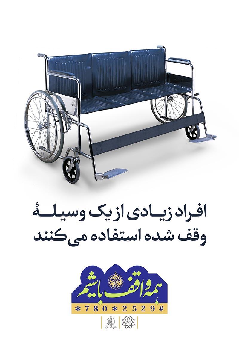 پوسترهای کمپین همه واقف باشیم(13)