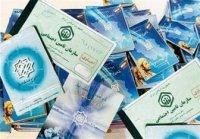 سه هزار و ۲۶۹ زن سرپرست خانوار استان بیمه شدند