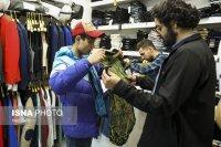 خرید شب عید کودکان کار و خیابان