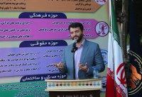 اختصاص ۱۷۳ میلیارد تومان اعتبار برای پرداخت تسهیلات اشتغال به مددجویان استان کردستان