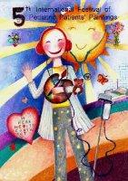 استارتاپ ایرانی نقاشی کودکان بیمار ۳۸ کشور را به عروسک تبدیل میکند استارتاپ ایرانی نقاشی کودکان بیمار ۳۸ کشور را به عروسک تبدیل میکند