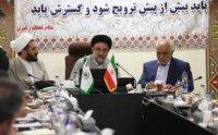 نشست مسئولان محورها و مواکب سازمان اوقاف و امور خیریه در مراسم اربعین