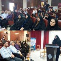 17 درصد جامعه معلولان استان کرمانشاه را ناشنوایان تشکیل می دهند ن