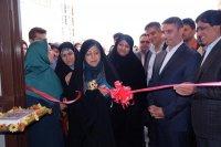 مرکز جامع مداخله و حمایت اجتماعی زنان استان مرکزی در اراک بهره برداری شد