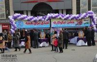کمک ۴ میلیارد تومانی کردستانیها به مراکز نیکوکاری