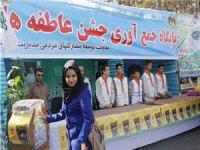 غلامرضا نصوری معاون مشارکتهای کمیته امداد استان : مردم کرمانشاه بیش از 2 میلیارد تومان در جشن عاطفه ها کمک کردند