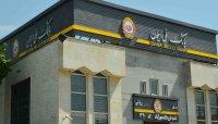 اقدامات بانک ملی ایران برای توسعه خیر جمعی در جامعه