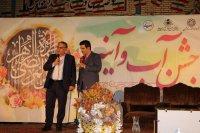 ۷ مرکز نیکوکاری در کاشان راه اندازی شد