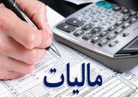 دولت مجوز اخذ مالیات از نهادهای خاص را دارد