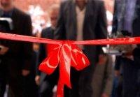 اولین مرکز نیکوکاری تخصصی رسانه ای کشور در بیرجند افتتاح شد