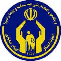 فعالیت ۶۶ مرکز نیکوکاری برای خدمت رسانی به محرومان یزدی