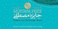 مبلغ جایزه مصطفی(ص) از طریق صندوق نیکوکاری تامین میشود