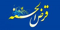 فعالیت ۱۴۰۰ مرکز نیکوکاری در مساجد تهران