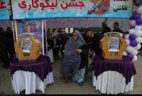 راه اندازی مراکز نیکوکاری در ادارات آموزش و پرورش لرستان