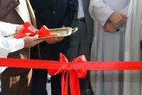 افتتاح مرکز نیکوکاری در جهرم
