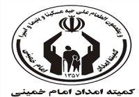 افزایش مراکز نیکوکاری استان سمنان