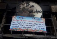 مردم به یاری مالباختگان مجتمع تجاری گلشهر میآیند
