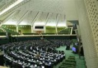 طرح دوفوریتی نمایندگان مجلس برای شفافیت مالی کاندیداهای انتخابات