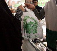 توزیع ۵۰۰ بسته غذایی به همت خادمیاران رضوی در تایباد