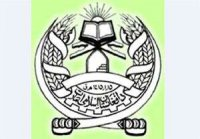 اعلام آمادگی طالبان برای تامین امنیت موسسات امدادی و نهادهای خیریه