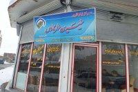 ۱۶۰ مرکز نیکوکاری در آذربایجان غربی فعال است