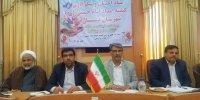 برنامهریزی برای جذب 6هزار حامی در دشتستان