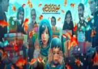 برگزاری جشن نیکوکاری از ۱۴ اسفند در استان همدان