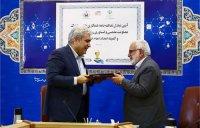 امضای تفاهمنامه کمیته امداد و معاونت علمی و فناوری ریاست جمهوری