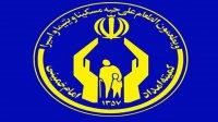 افتخار آفرینی البرزیها در جشن نیکوکاری با کمک ۲۵۰ میلیارد ریالی