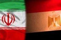 جایگاه وقف و امور خیریه در قوانین اساسی ایران و مصر