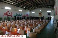توزیع ۲۰۰ بسته غذایی بین نیازمندان توسط حوزه مقاومت بسیج حنین سپاه ناحیه آمل