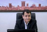 تشکیل بانک اطلاعاتی جامع از موسسات خیریه استان یزد