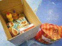 توزیع بسته های غذایی به نیازمندان