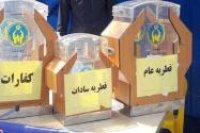 ۱۵۷۳ پایگاه برای جمع آوری زکات فطریه در زنجان برپا می شود