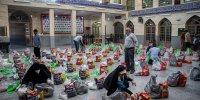 رزمایش همدلی در مساجد ادامه دارد/ توزیع ۲۸۵ هزار بسته ارزاق در تهران