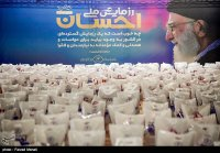 رزمایش همدلی و احسان ستاد اجرایی فرمان امام(ره) در استان کرمانشاه به روایت تصویر