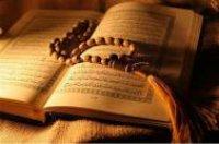دعوت از موسسات قرآنی برای همکاری با اوقاف گیلان در تربیت حافظان
