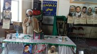 راه اندازی ۱۸۰ مرکزنیکوکاری در مازندران