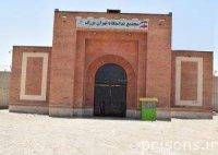 ۸۲ زندانی بدهکار جرایم غیرعمداستان تهران آزاد شدند