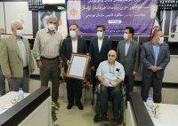 برگزاری نشست هم اندیشی خیرین و موسسات خیریه استان کردستان