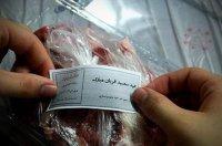 تدارک ۲۶۰ پایگاه برای جمعآوری نذورات قربانی گلستانیها