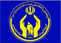 فعالیت ۱۰۷ مرکز نیکوکاری در استان زنجان