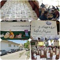 استمرار کمک مومنانه با همت مرکز نیکوکاری امام جواد (ع) کوی اوزینه گرگان