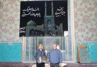 هیات عزاداری مسجد جامع یزد زمینه آزادی یک زندانی را فراهم کرد