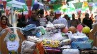 کمک ۸۲ میلیون تومانی ملایریها در طرح «احسانحسینی»
