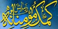 کمک مومنانه؛ توزیع بستههای معیشتی مسجد جوادیه رفسنجان بین نیازمندان