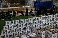 توزیع ۵۰ هزار بسته لوازم التحریر بین دانش آموزان کم برخوردار غرب کشور