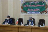 ۵۴ مرکز نیکوکاری در استان ایلام فعالیت می کنند